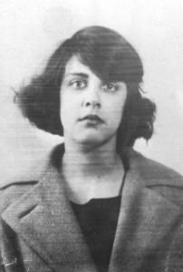 Натали Фрауэнталь