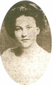 Хелен Бишоп