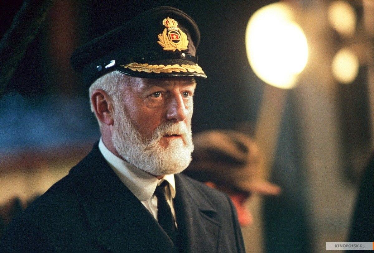 Бернард Хилл в роли капитана Смита.