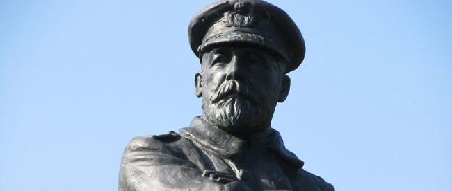 Капитан Смит памятник